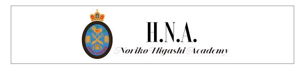 HNA Noriko Higashi Academy 詳細はひがしBLOGへ