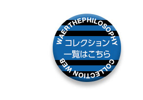 WEAR THE PHILOSOPHY 2018 Spring COLLECTION
