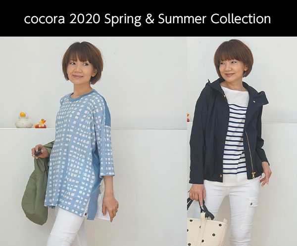 cocora 2020 Spring & Summer Collection