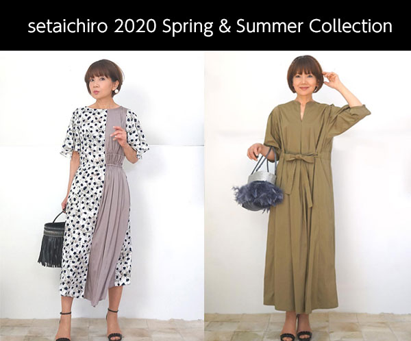 setaichiro 2020 Spring & Summer Collection